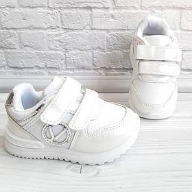 Кросівки для дівчини р.21-26