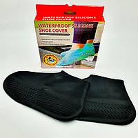 Чехлы бахилы для обуви дождевики силиконовые многоразовые от дождя слякоти UKC S (30-34) черный