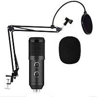 Студийный микрофон конденсаторный со стойкой и ветрозащитой для записи вокала и видео Music D.J. M-800U