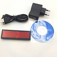Электронный LED бейдж светодиодный аккумуляторный с бегущей строкой 96х30 мм B1248 Красный