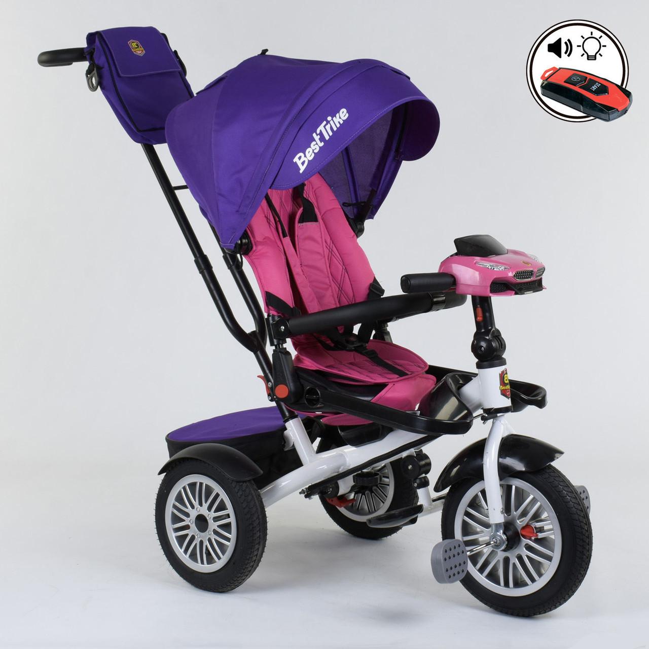 Велосипед BEST TRIKE 9288B-7598 фиолетовый