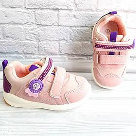 Кросівки для дівчини  р.22-26