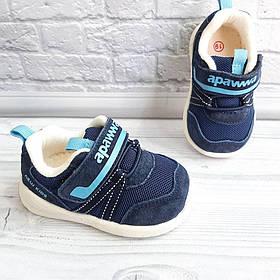 Кросівки для хлопчика р.19-24