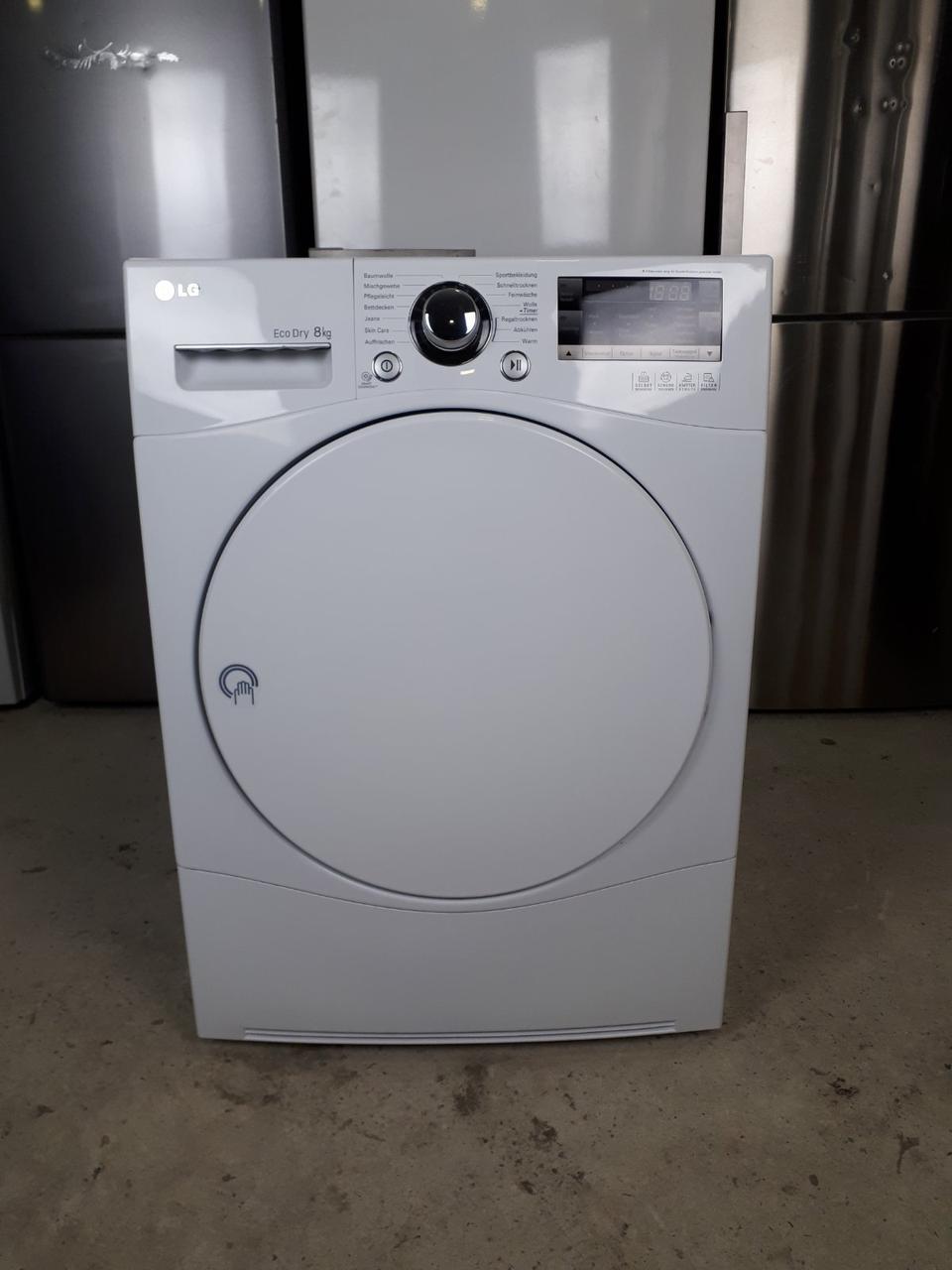 Сушильная машина  LG rc8055ah1z