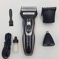 Акумуляторна машинка для стрижки волосся і бороди 3 в 1 тример бритва Gemei GM-595