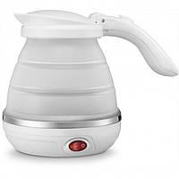 Дорожный чайник силиконовый складной дисковый 0.75л 700вт 220в Foldable Travel Kettle белый