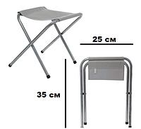 Стул для пикника ! РАЗНЫЕ ЦВЕТА! складной стул для кемпинга