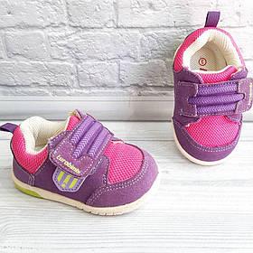 Кросівки для дівчини р.17-22