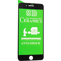 Защитное стекло силиконовое гибкое для iPhone 7 / iPhone 8 Black