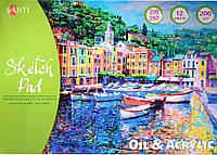 Текстурная бумага А4 12л для акрила/масла/графики в альбоме (210*297мм) 200г/м2 Санти Santi