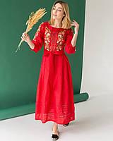Жіноча червона лляна сукня з вишивкою Роксолана