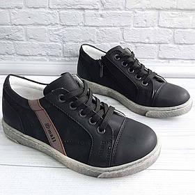Кросівки для хлопчика ШКІРА р. 31-36