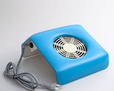 Вытяжка маникюрная 30 Вт пылесборник для маникюра Настольный пылесос