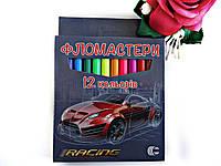 """Фломастеры цветные """"Racing""""  12цв в картонной коробке для рисования и детского творчества, Фломастери дитячі """""""