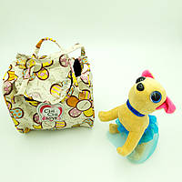 Собачка в сумочке Chi Chi Love Чихуахуа в наряде и сумочкой 20 см Чи Чи Лав бело-желтый