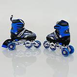 Ролики BEST ROLLERS 0817 40-43 синий, фото 5