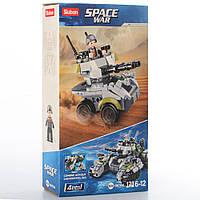 """Конструктор SLUBAN M38-B0793A """"Space war"""": військовий, транспорт, фігурка, 123 дет."""