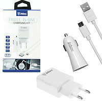 Зарядное устройство USB inkax CD-43 3/1 СЗУ+АЗУ+шнур micro-usb 1A White