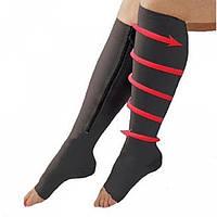 Гольфы компрессионные на молнии с открытым носком улучшают кровообращение снимают отек Zip Sox L/XL черные