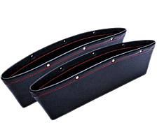 Кожаный автомобильный органайзер в машину 2 кармана между сиденьями авто Catch Caddy черный