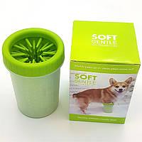 Лапомойка для собак стакан для мытья лап животных 300 мл Зеленая