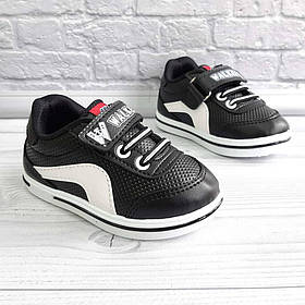 Кросівки для хлопчика р.21-25