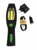 Аварийный фонарь аккумуляторный светодиодный 1 COB + 1 LED для авто с магнитом и крючком RG 813 черный