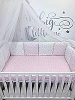 Бортики-подушки в детскую кроватку «Нежная любовь»