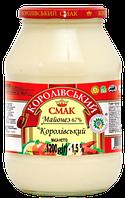 "СКБ 67% Майонез ""Королівський"" Твіст 1200г КС"