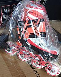 Ролики розтяжні Super Power PS-6065 Red (6шт) розмір S (28-31) PU колеса, 4 шт., у кор.