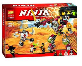 Конструктор BELA 10525 NINJAGO - Робот-спасатель (454 дет.)