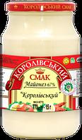 "СКБ 67% Майонез ""Королівський"" Твіст 770г КС"