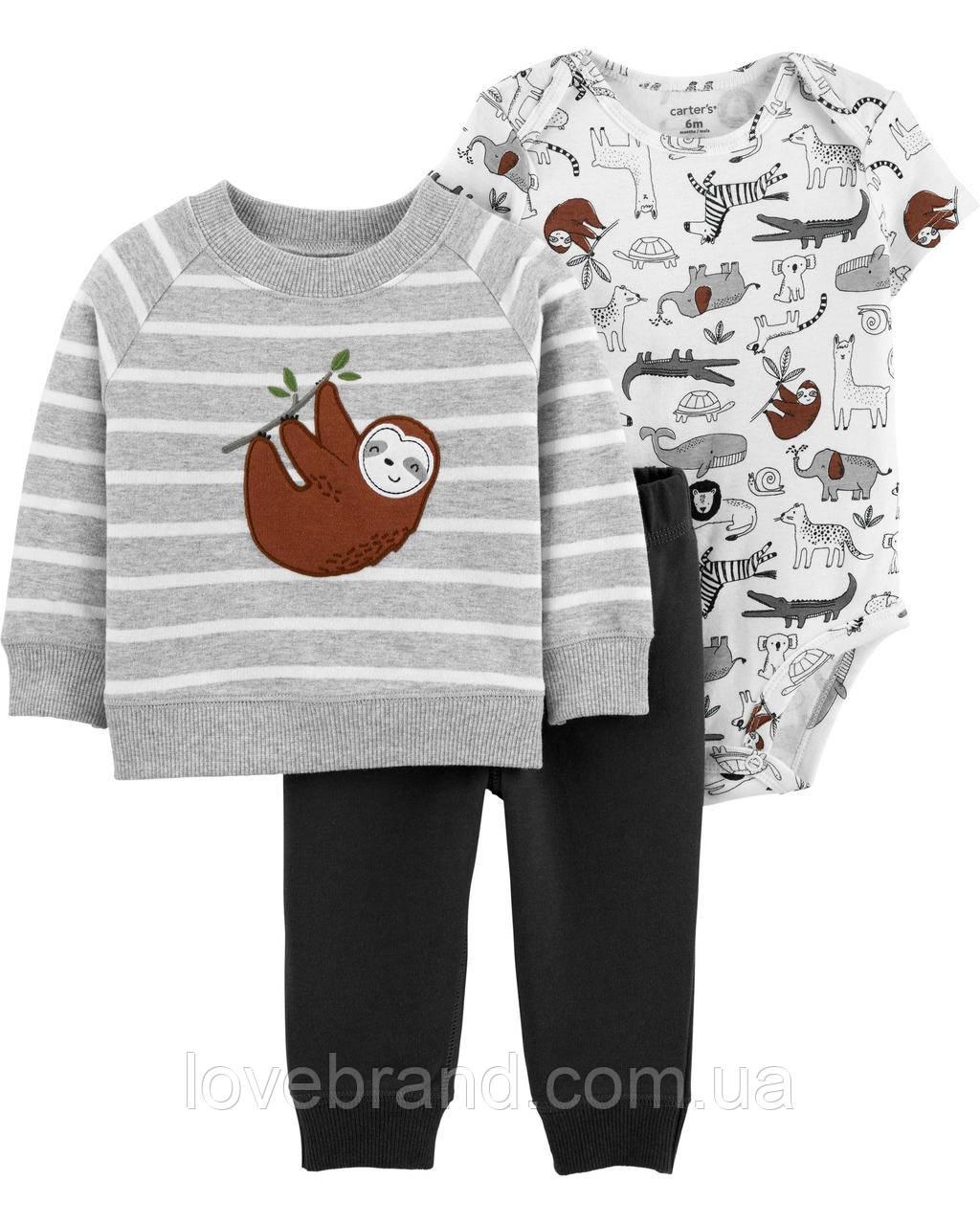 Спортивный костюм для мальчика carter's Ленивец кофточка + бодик + штанишки