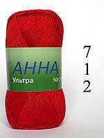 Пряжа Ганна 16 Ультра 50г/280м 712 червоний