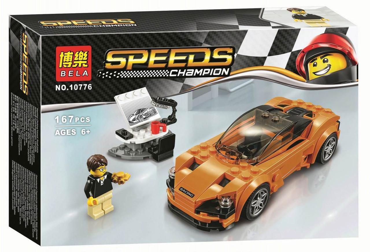 Конструктор BELA 10776 Speeds Champions -  McLaren 720S (167 дет.)
