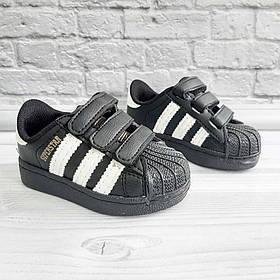 Кросівки для хлопчика р.20-24