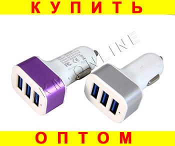 Высококачественная Авто зарядка на 3 USB D100