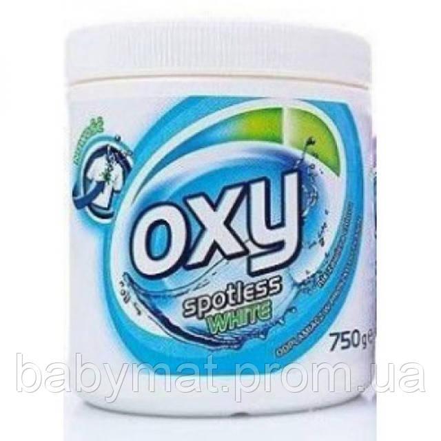 Бесфосфатный Концентрированный кислородный пятновыводитель OXY Spotless White 750 мл