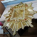 Спускная икона Пресвятой Богородицы средняя (дерево, позолота), фото 3