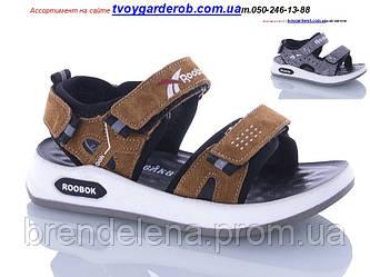 Стильные спортивные сандалии для мальчика GFB р 26-29 (код 2020-00)
