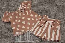 Детский летний костюм р 110 3-4 года комплект для девочки футболка шорты высокая посадка на лето 6038 Пудровый