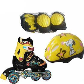 Ролики Amigo-sport ROONEY combo 32-35 черные (комплект с защитой)