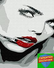 Картина по номерам Оттенок красного 40*50см Brushme GX34138 Раскраска по цифрам