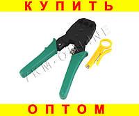 Инструмент для обжима и зачистки витой пары