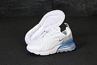 Кроссовки женские Nike Air Max 270 белые с голубым балоном ТОП реплика