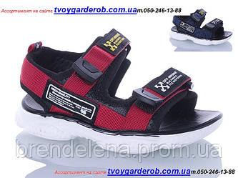 Спортивные сандалии для мальчика р 26-16,8см (код 2009-00)