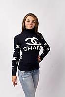 Свитер вязаный мод.Chanel синий