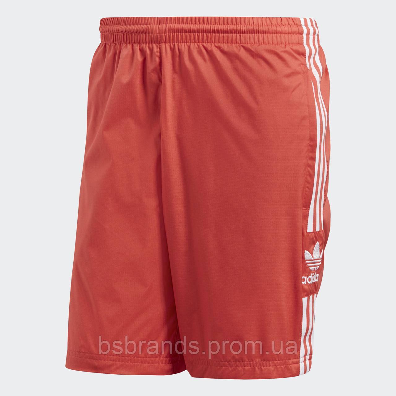 Мужские плавательные шорты adidas FM9887 (2020/1)