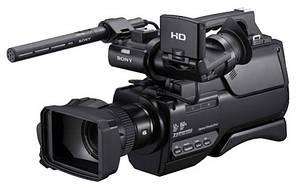 Видеокамера камкордер Sony HXR-MC1500P (Sony HXR-MC1500P)