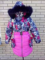 Яркий пуховик для девочки-подростка 36-42 размер оптом, фото 1